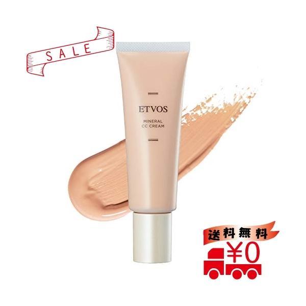 ETVOS(エトヴォス)ミネラルCCクリームSPF38/PA30gツヤ肌/透明感肌色補正石鹸で落ちるUVカット化粧下地ヒト型