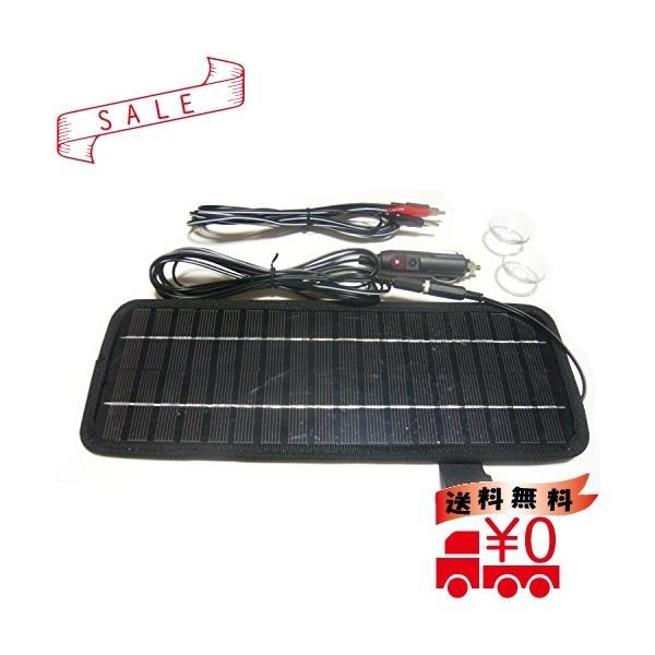 ECO車載ソーラー充電器ソーラーバッテリーチャージャーバッテリー上がり防止にソーラーバッテリーチャ