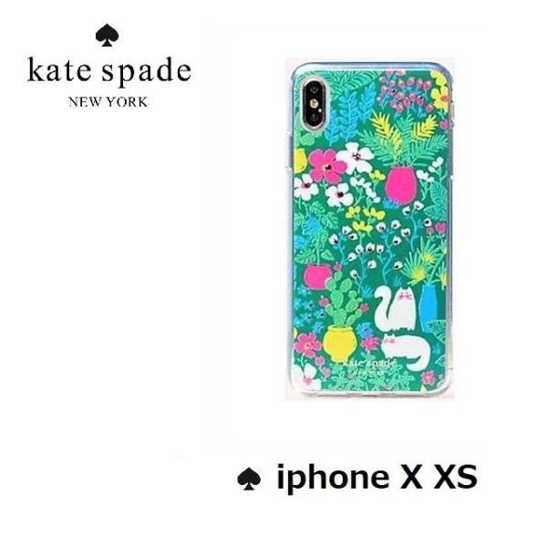 ケイトスペード Kate spade iphone X XS 対応 ジュエル ガーデン ハードケース|all-for-you