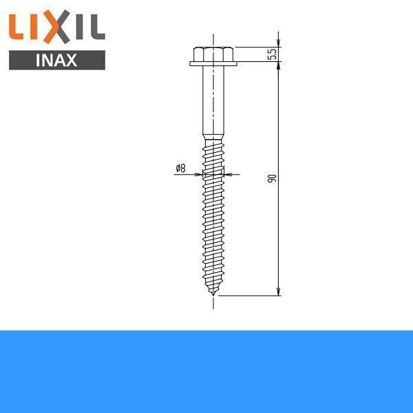 [KF-D25]リクシル[LIXIL/INAX]固定金具[コーチねじ(木下地用)]