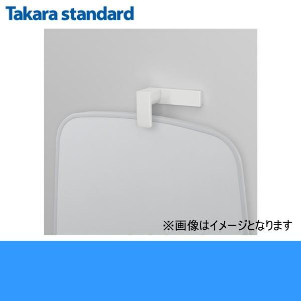 [MGSBフロフタフック(W)]タカラスタンダード[TAKARASTANDARD]風呂フタフック