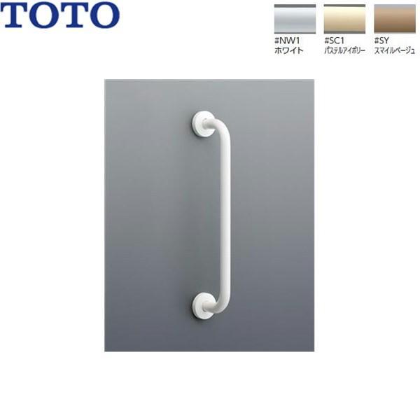 T112CM6 TOTOパブリック用手すり 樹脂被覆タイプΦ34 多用途手すりI型