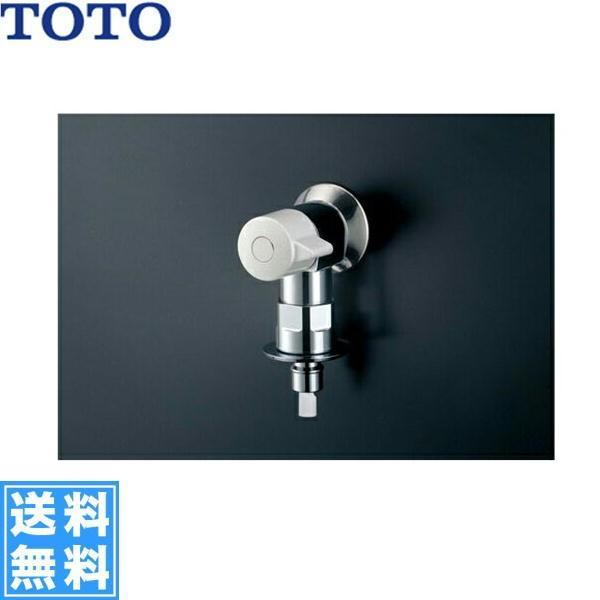 栓 洗濯 機 水 水道栓(蛇口)を閉めたまま乾燥できますか?:日立の家電品