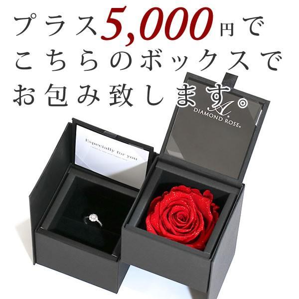 婚約指輪 ダイヤモンド プラチナリング 一粒 大粒 指輪 エンゲージリング 0.2ct プロポーズ用 レディース 人気 ダイヤ刻印無料|all|05