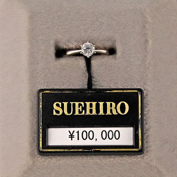 婚約指輪 ダイヤモンド プラチナリング 一粒 大粒 エンゲージリング 0.2ct プロポーズ用 刻印無料|all|06