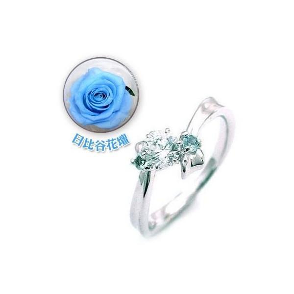 婚約指輪ダイヤモンド プラチナエンゲージリング3月誕生石アクアマリン 日比谷花壇誕生色バラ付