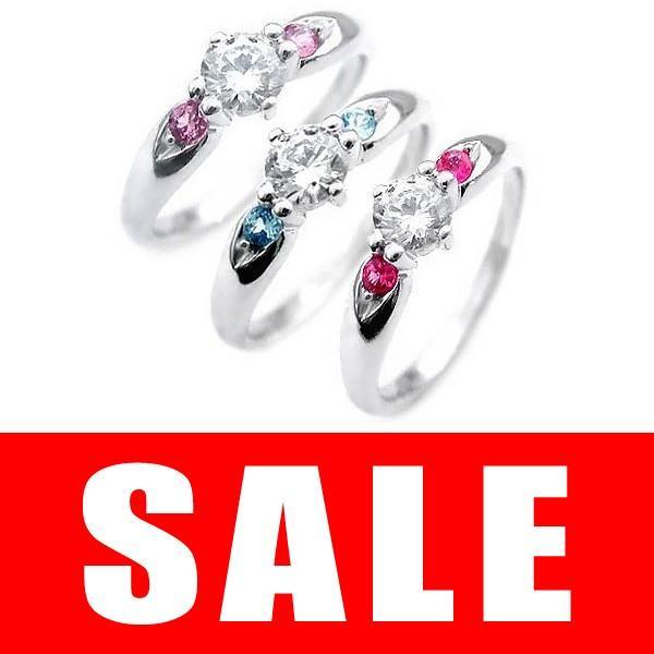 誕生石 プラチナ ダイヤモンドリング 婚約指輪 エンゲージリング