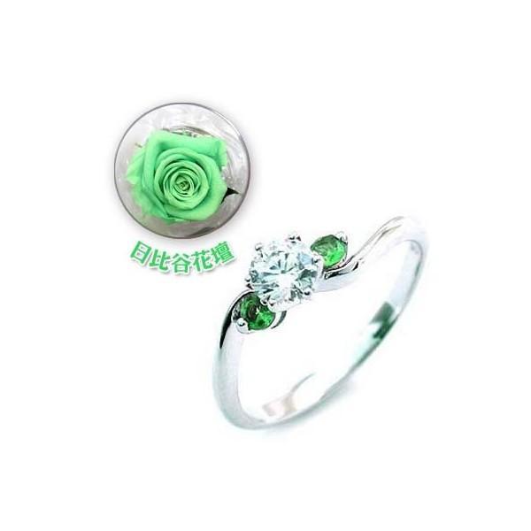 CanCam掲載婚約指輪ダイヤモンド プラチナエンゲージリング5月誕生石エメラルド