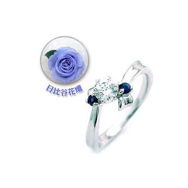 婚約指輪ダイヤモンド プラチナエンゲージリング9月誕生石サファイア 日比谷花壇誕生色バラ付