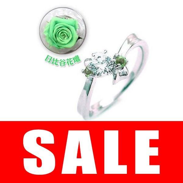 婚約指輪ダイヤモンド プラチナエンゲージリング5月誕生石エメラルド 日比谷花壇誕生色バラ付