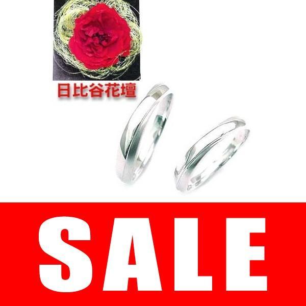 結婚指輪 マリッジリング ペアリング 日比谷花壇バラ付