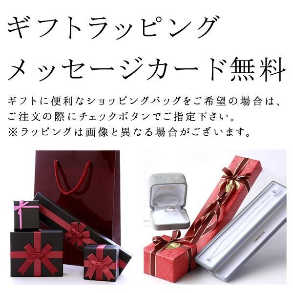 結婚指輪 プラチナBrand Jewelry TwinsCupidプラチナ900ダイヤモンドメンズリング