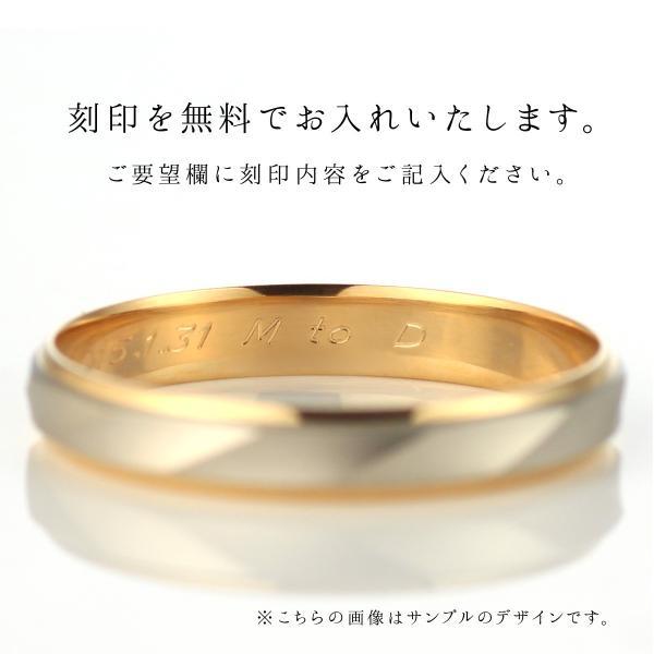 結婚指輪 マリッジリング ペアリング プラチナ ゴールド