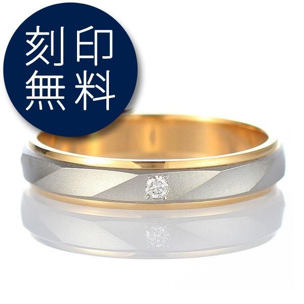 結婚指輪 ペア ゴールド マリッジリング ペアリング ダイヤモンド
