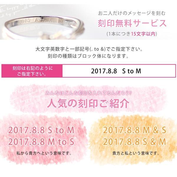 ペアリング 結婚指輪 マリッジリング|all|05