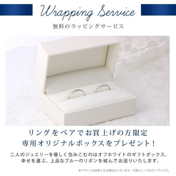 ペアリング 結婚指輪 マリッジリング|all|06