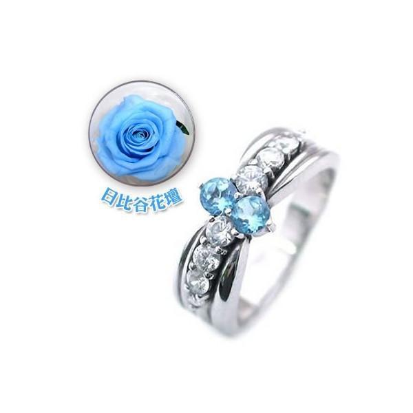 11月誕生石 プラチナ ブルートパーズ ダイヤモンドリング