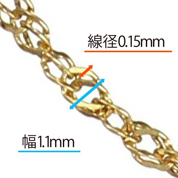ネックレス 18金 スクリュー 線径0.15mm 2面カット幅1.1mm チェーン 地金 イエローゴールド 長さ切り売り レディース ブレスレット|all|04