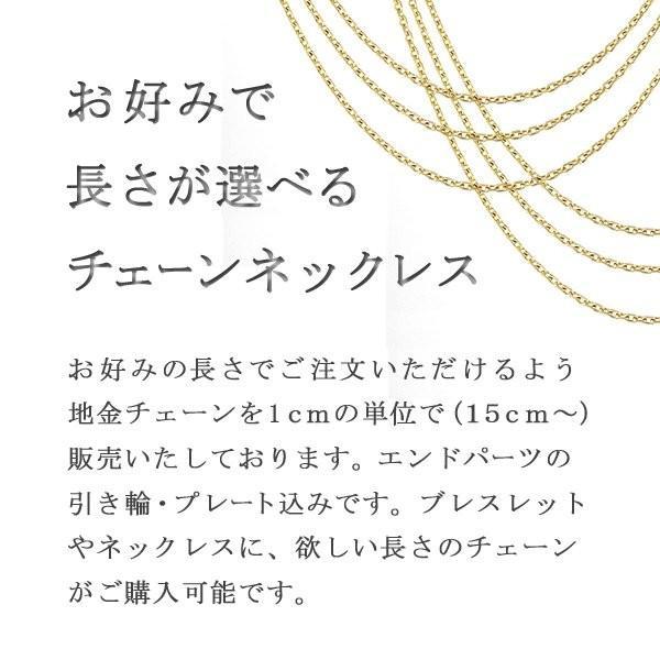 ネックレス 18金 スクリュー 線径0.15mm 2面カット幅1.1mm チェーン 地金 イエローゴールド 長さ切り売り レディース ブレスレット|all|05