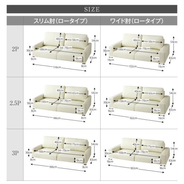 フロアソファ 2人掛け ソファ ワイド肘 ロータイプソファー|alla-moda|08