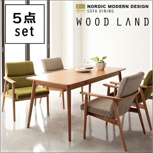 ダイニング 5点セット(テーブル+1人掛けソファ4) W160 天然木 北欧 ソファ|alla-moda
