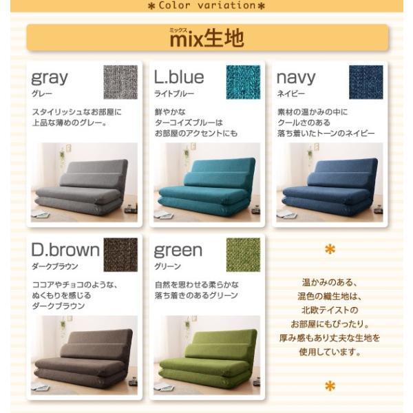 ソファベッド用別売りカバー グラナート カバーリング 1|alla-moda|11