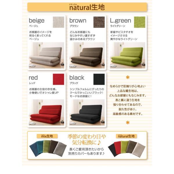 ソファベッド用別売りカバー グラナート カバーリング 1|alla-moda|12