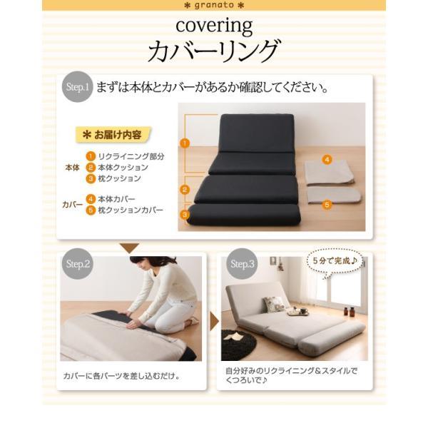 ソファベッド用別売りカバー グラナート カバーリング 1|alla-moda|13