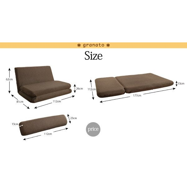 ソファベッド用別売りカバー グラナート カバーリング 1|alla-moda|14
