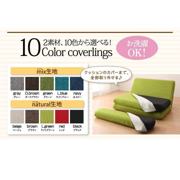 ソファベッド用別売りカバー グラナート カバーリング 1|alla-moda|03