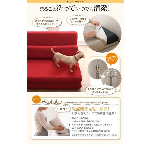 ソファベッド用別売りカバー グラナート カバーリング 1|alla-moda|04
