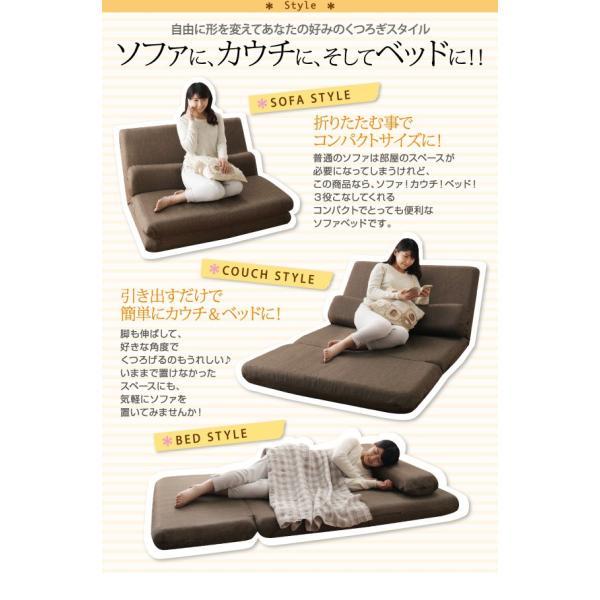 ソファベッド用別売りカバー グラナート カバーリング 1|alla-moda|05