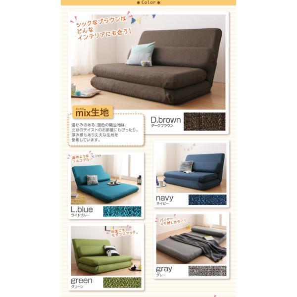 ソファベッド用別売りカバー グラナート カバーリング 1|alla-moda|06