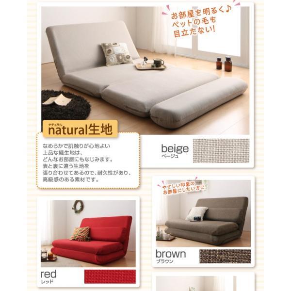 ソファベッド用別売りカバー グラナート カバーリング 1|alla-moda|07