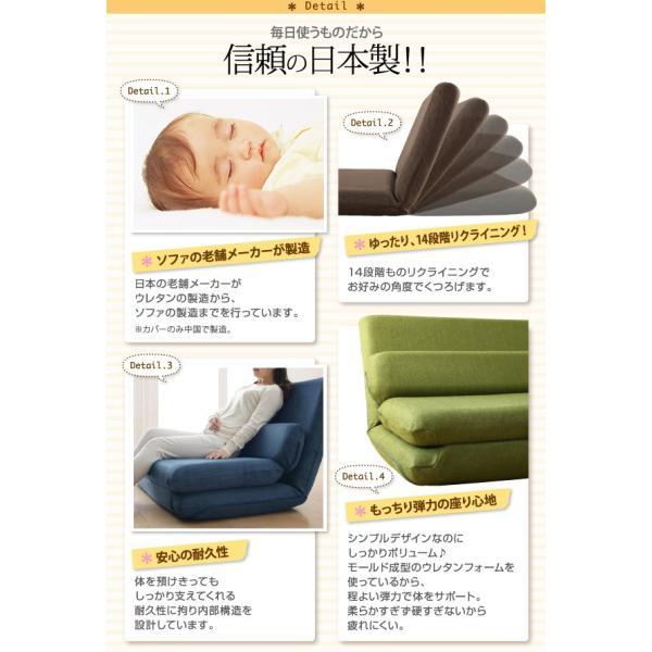 ソファベッド用別売りカバー グラナート カバーリング 1|alla-moda|09