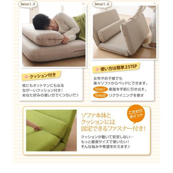 ソファベッド用別売りカバー グラナート カバーリング 1|alla-moda|10