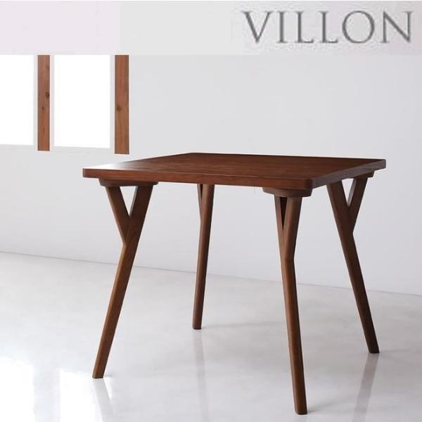 ダイニングテーブル 単品 W80|alla-moda