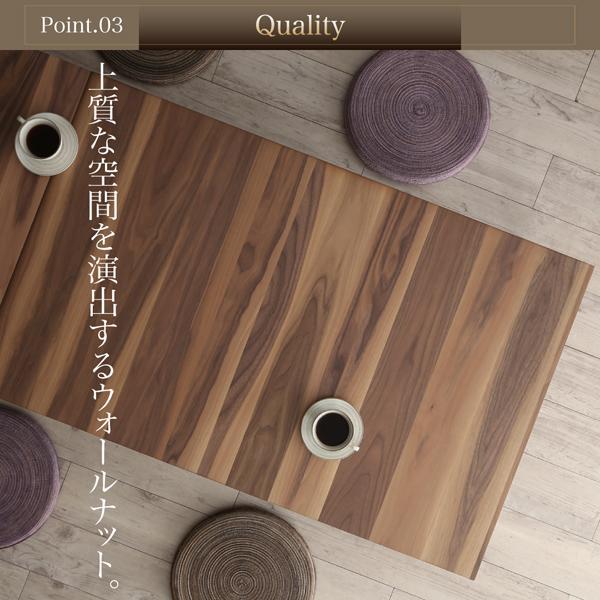 リビングテーブル 座卓 3段階伸長式 天然木 ウォールナット W120-180 alla-moda 12