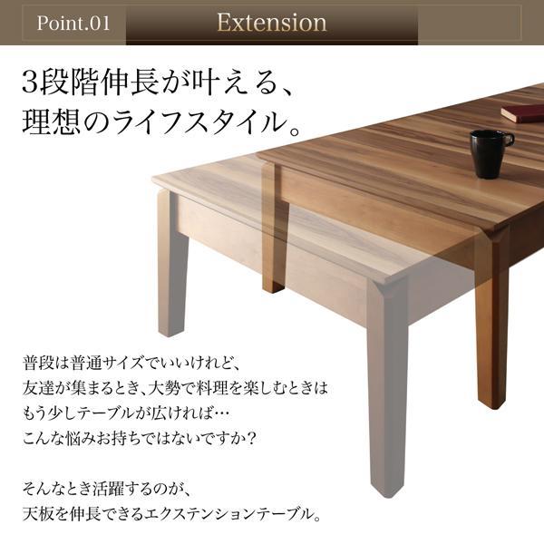 リビングテーブル 座卓 3段階伸長式 天然木 ウォールナット W120-180 alla-moda 05