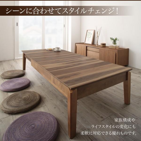 リビングテーブル 座卓 3段階伸長式 天然木 ウォールナット W120-180 alla-moda 06