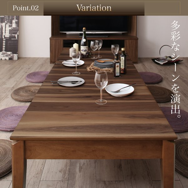 リビングテーブル 座卓 3段階伸長式 天然木 ウォールナット W120-180 alla-moda 08