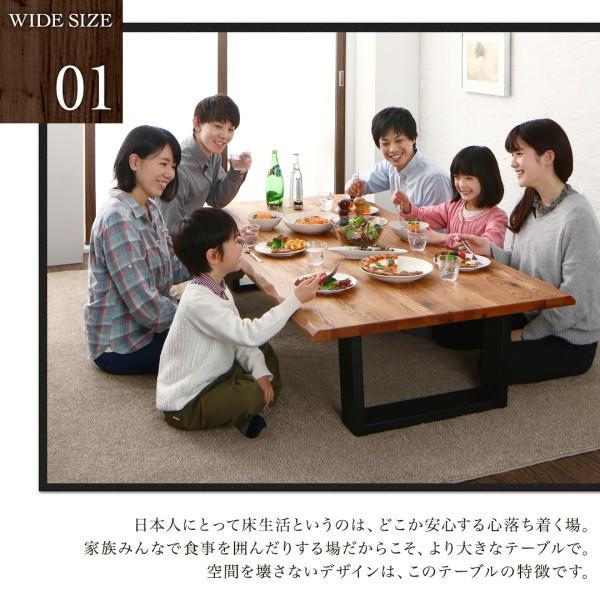 座卓テーブル 天然木 ウォールナット 無垢材 ワイドサイズ W150|alla-moda|04