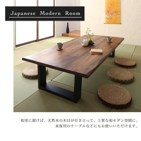 座卓テーブル 天然木 ウォールナット 無垢材 ワイドサイズ W150|alla-moda|05