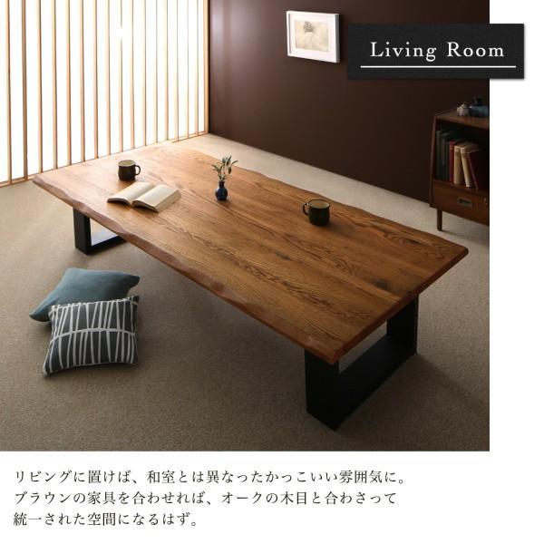 座卓テーブル 天然木 ウォールナット 無垢材 ワイドサイズ W150|alla-moda|06