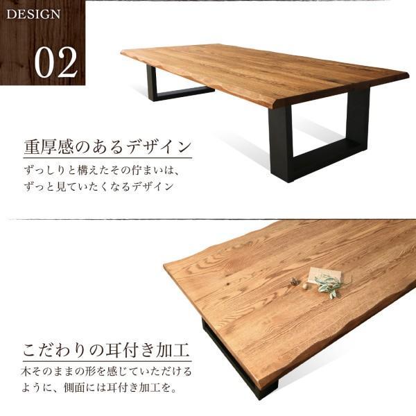 座卓テーブル 天然木 ウォールナット 無垢材 ワイドサイズ W150|alla-moda|07