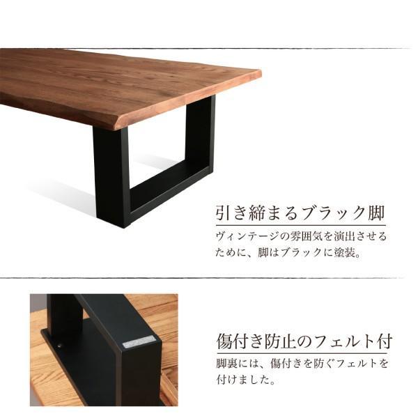 座卓テーブル 天然木 ウォールナット 無垢材 ワイドサイズ W150|alla-moda|08