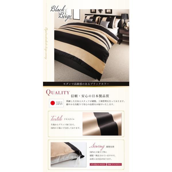 掛け布団カバー セミダブル 日本製・綿100% ボーダー 人気 alla-moda 05
