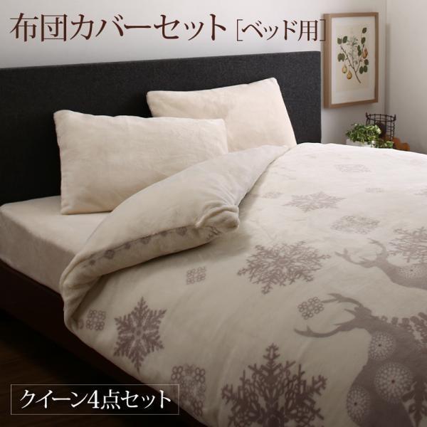 布団カバーセット ベッド用 クイーン4点セット 北欧モダン (ピローケースx 2 掛布団カバー, ボックスシーツ)|alla-moda