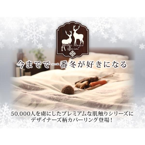 布団カバーセット ベッド用 クイーン4点セット 北欧モダン (ピローケースx 2 掛布団カバー, ボックスシーツ)|alla-moda|02