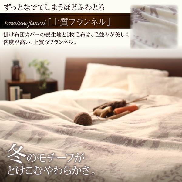 布団カバーセット ベッド用 クイーン4点セット 北欧モダン (ピローケースx 2 掛布団カバー, ボックスシーツ)|alla-moda|07